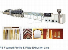 Plastic Extrusion Production Line