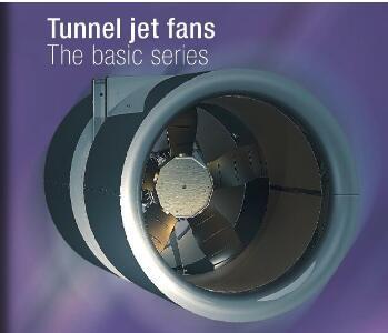 SATM 系列隧道射流风机