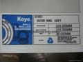 KOYO AC4531