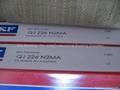 SKF QJ226N2MA
