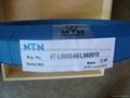 NTN 4T-860049/860010