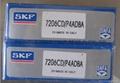 SKF 7210ACD/P4A