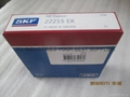 SKF   22215 EK  Spherical roller