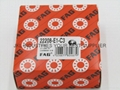 FAG  22208-E1-C3  Spherical Roller Bearings