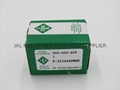 INA  F-223449PWKR Radial cylindrical roller bearings