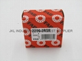 FAG   2206-2RSR  Self-aligning Ball Bearings