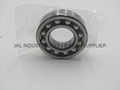 SKF  1205ETN9 Self-aligning Ball Bearings