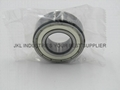 FAG  5205-2ZR   Angular Contact Ball Bearings