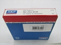 SKF  NU214 ECM   Cylindrical roller bearings