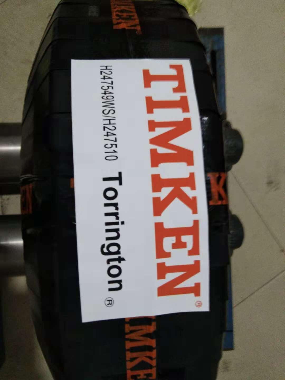 TIMKEN H247549/10  Tapered Roller Bearings 1