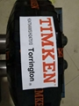 TIMKEN  H247549/10   Tapered Roller