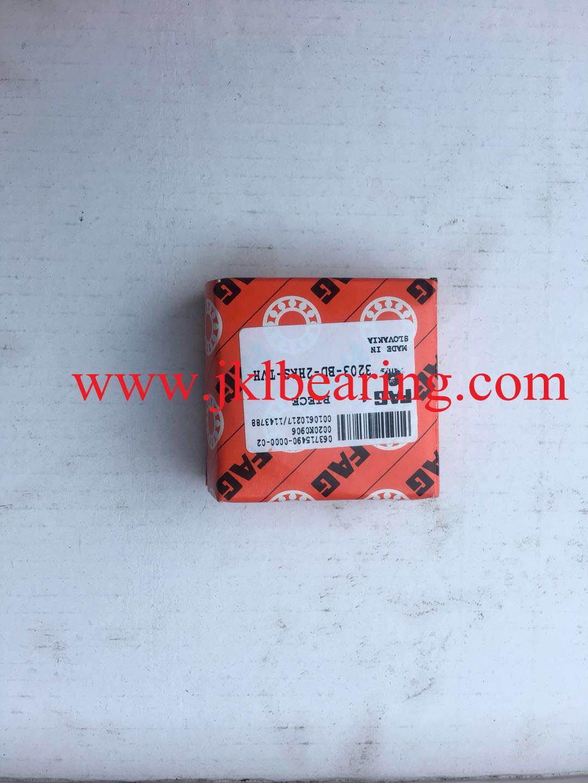 FAG   3203-BD-2HRS-TVH  Angular contact ball bearings 1