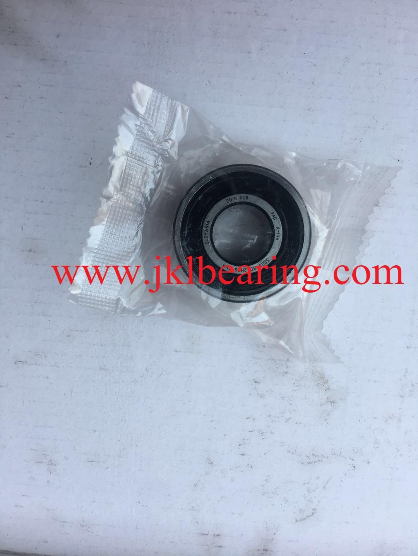 FAG   3203-BD-2HRS-TVH  Angular contact ball bearings 2