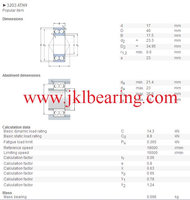 FAG   3203-BD-2HRS-TVH  Angular contact ball bearings 4
