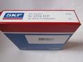 SKF    NJ2216ECP   Cylindrical Roller Bearing