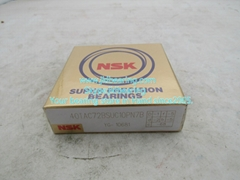 40TAC72BSUC10PN7B-NSK (Hot Product - 2*)