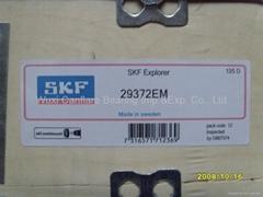 Spherical roller thrust bearings SKF