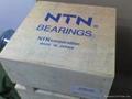 Cylindrical roller bearings, double row, high-precision, NN design