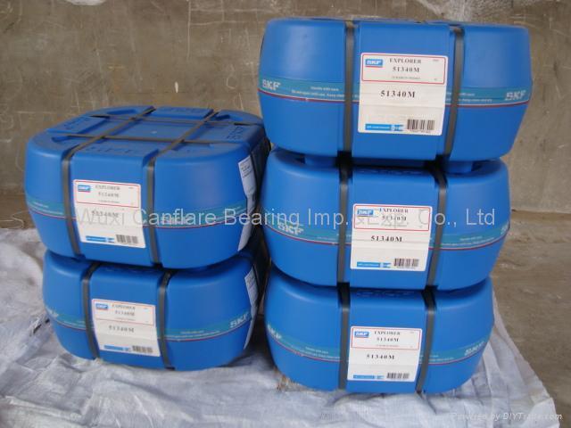 Radial spherical plain bearings requiring maintenance, steel-on-steel