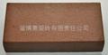 棕色咖啡色燒結磚