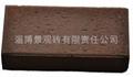 棕色咖啡色燒結磚 2