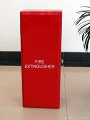 frp fire extinguisher ca