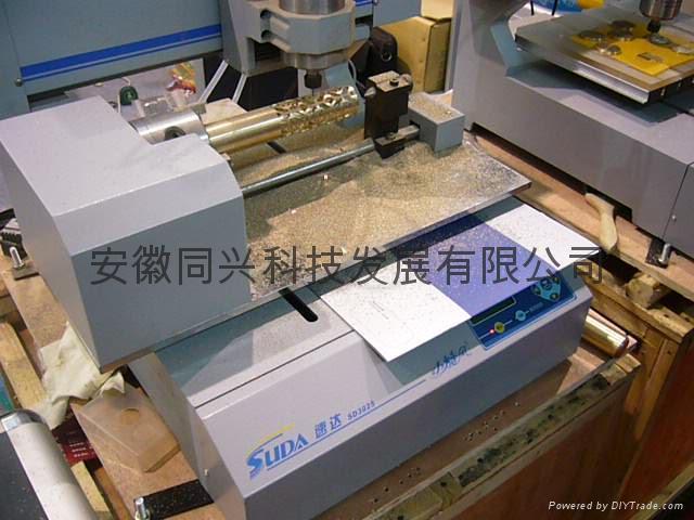 速達小旋風雕刻機(SD3025S SD3025M) 3