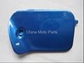 MOTO PARTS-DS150