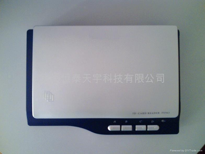 FS562証件讀卡掃描二合一 1