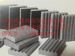 浮筑樓層隔音保溫板/石墨聚苯板