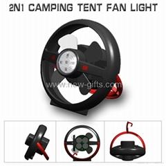 新款野營風扇燈 LED帳篷風扇