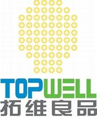 深圳市拓維偉業電子科技有限公司