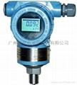 SEN-2251工業型壓力變送