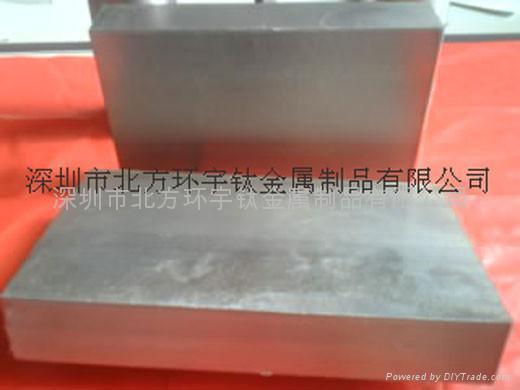 TC4(Ti-6AL-4V),Titanium&Titanium Alloy Block 1