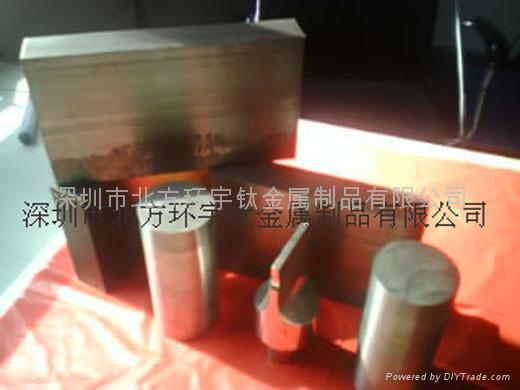 Titanium&Titanium Alloy Bar 1