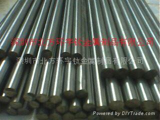 Titanium&Titanium Alloy Bar 5