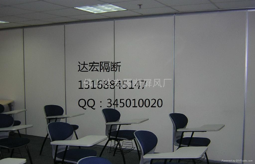 写字楼会议室折叠屏风 1