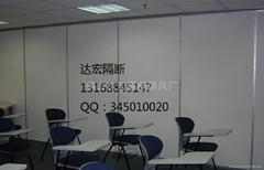 写字楼会议室折叠屏风