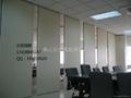 写字楼会议室折叠屏风 3