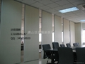 Office partition 3