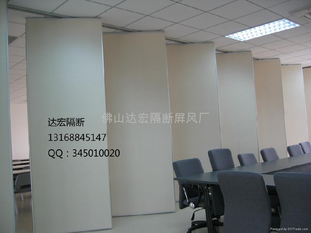 写字楼会议室折叠屏风 4