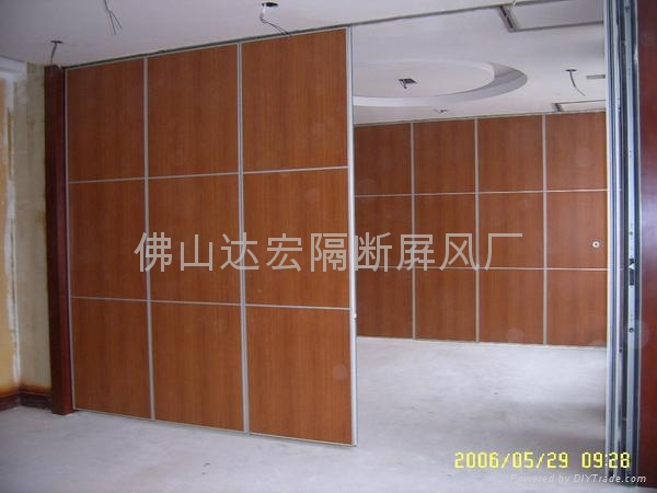 movable partition  2