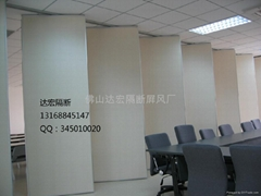 Meeting room movable partition