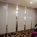 多用途大廳和會議室用隔音高隔牆