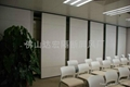 meetingroom movable partition