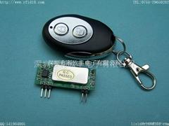 無線遙控模塊