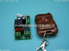 220V 1 CH Remote control switch