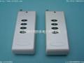 wireless remote control switch 2