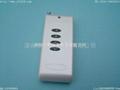 wireless remote control switch 3