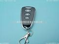 Copy remote control